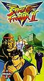Street Fighter II Volume 4 [VHS]