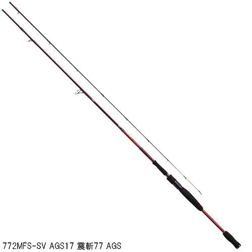 ダイワハートランドAGSスピニングモデル772MFS-SVAGS17