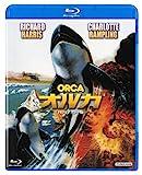 Orca [Blu-ray] (Japanese Import - Region A)