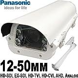 USG 12-50mm 1080P Telephoto Lens 6-in-1 CCTV Format Panasonic Chip 1080P 2MP High Definition Security Camera : 6MP 12-50mm Auto-Iris Lens, 4x IR LEDs : HD-SDI, EX-SDI, HD-TVI, HD-CVI, AHD, Analog
