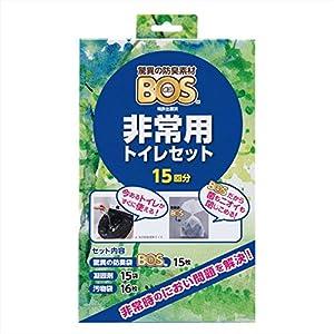 驚異の防臭袋 BOS 非常用トイレセット
