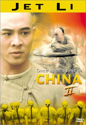 Once Upon a Time in China Part -