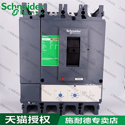 NEW Schneider MCCB Circuit Breaker EasyPact CVS LV540406 CVS400F 3P 3d