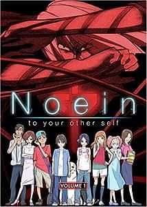 Noein Vol 1