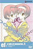 ef - a tale of memories. 5 [DVD]