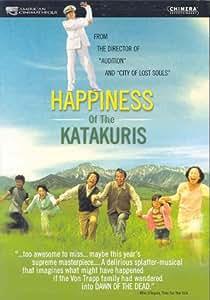 Happiness of the Katakuris [Import]