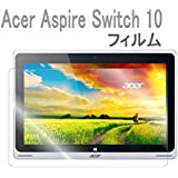 【MOKO】Acer Aspire switch 10 SW5-011専用フィルム 防指紋 保護フィルム 反射防止 (防指紋マットフィルム2枚)