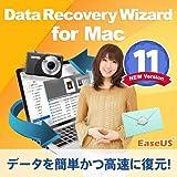 【無料体験版】 EaseUS Data Recovery Wizard for Mac 11 【データ復元/データの誤削除、ストレージの誤フォーマットに安全、簡単に対応】|ダウンロード版