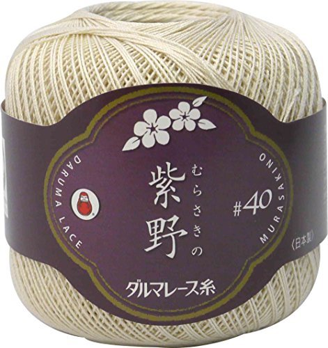 Lace thread MURASAKINO Lace yarn # 40 Col.3 Beige series 25 g 206 m 3 ball set by Yokota