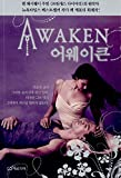 img - for Awaken: Book 3 in the Abandon Trilogy (2013) (Korea Edition) book / textbook / text book