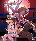 猫物語 (黒)コンプリートBOX (Blu-ray)[Import]