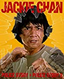 Police Story/Police Story 2 (The Criterion Collection) [Blu-ray]