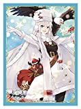 Azur Lane Enterprise Christmas Ver. Card Game Character Sleeves Collection 80CT Platinum Grade PG Anime Art