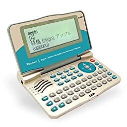 Ectaco EJ400T Partner English-Japanese Language Speech / Talking Translator / Dictionary