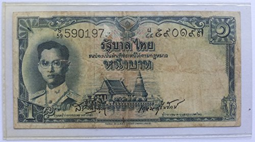 old banknotes - 9