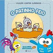 CONTOS CLASSICOS GALINHA PINTADINHA MINI - O PATINHO FEIO