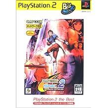 Capcom vs SNK 2: Millionaire Fighting 2001 (PlayStation2 the Best) [Japan Import]