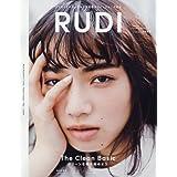 RUDI 2016年 Vol.3