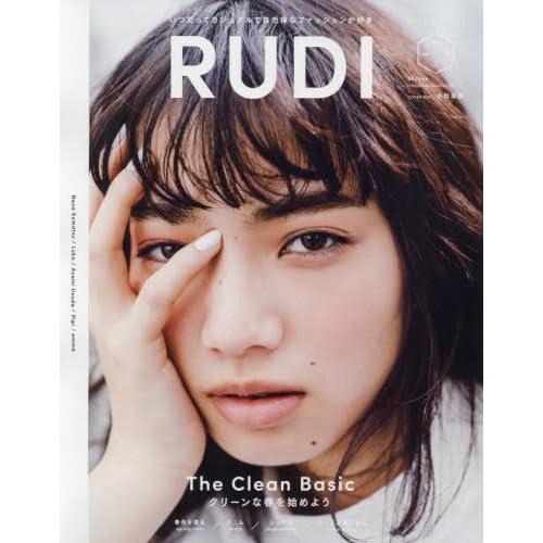 RUDI 2016年 Vol.3 表紙画像