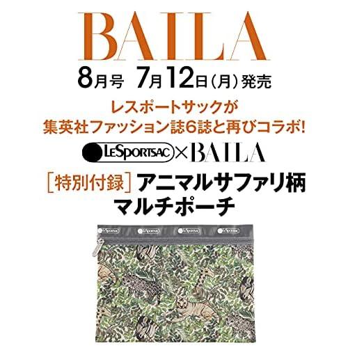 BAILA 2021年8月号 画像