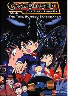 Amazon com: Case Closed Movie - 14th Target: Detective Conan