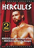 Double Feature: Hercules and the Princess of Troy & Hercules Against the Mongols