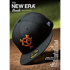 The New Era Book 最新号 サムネイル