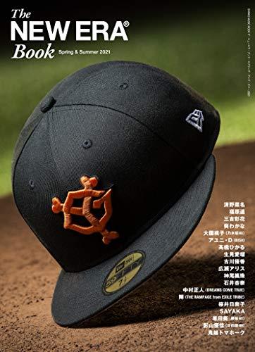 The New Era Book 最新号 表紙画像