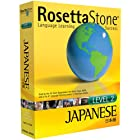Rosetta Stone V2: Japanese Level 2 [OLD VERSION]