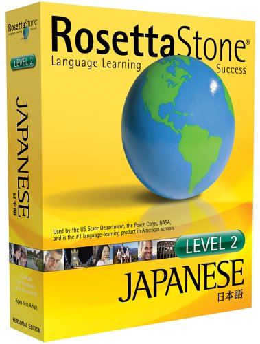 Rosetta Stone V2: Japanese Level 2 [OLD VERSION]