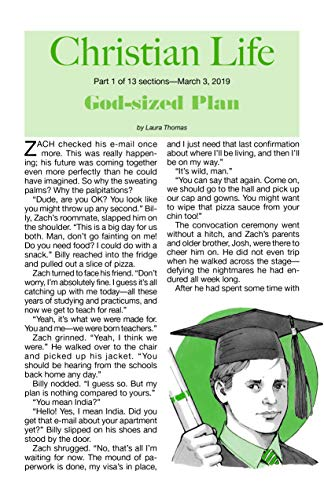 Christian Life Take Home Papers for Adults. Union Gospel Press Sunday School Curriculum. Spring (Mar-May) 2019 by Union Gospel Press (Image #1)