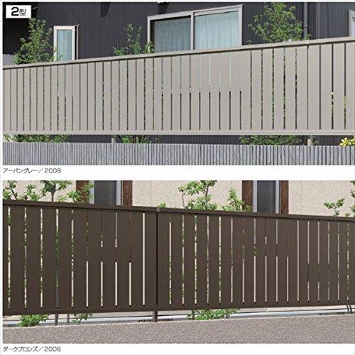 三協アルミ 形材フェンス シャトレナ2型 2006 本体 『アルミフェンス 柵』  アーバングレー B00X11YTSO 11100 本体カラー:アーバングレー 本体カラー:アーバングレー