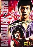 [DVD]バスケットボール・トライブ DVD-BOX I