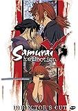 Samurai X - Reflection - Director's Cut (Rurouni Kenshin)