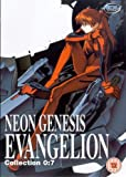 Neon Genesis Evangelion Collection - Vol. 7 [DVD]