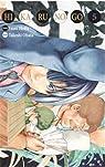 Hikaru no Go Tome 5 (Éd. Luxe) par Obata