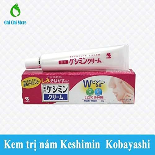 01 Boxes - Kem trị nám Kobayashi 30g của nhật bản - Whitening Cream JAPANESE