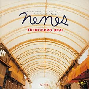 Nenes - Akemodoro Unai