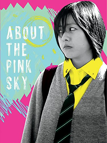About the Pink Sky (Room Movie Chat)