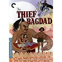 Criterion Collection: Thief of Bagdad (DVD)