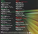 SHOWA MASKED RIDER SHUDAIKA BEST(2CD)