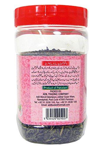 Alamgeer Kashmiri Tea 120g product image