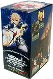 Wei / Schwarz Booster Set Fate / Zero Card Game (Pack of 20) by Wei Schwarz