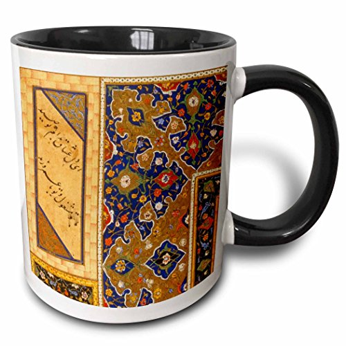 3dRose-Gold-and-Persian-blue-Arabian-floral-abstract-Islamic-vintage-art-Islam-Arabic-ethnic-Muslim-Two-Tone-Black-Mug-11oz-mug1625244-11-oz-BlackWhite