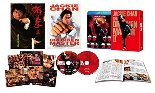 Drunken Master II (HD Digitally Remastered, Blu-Ray, Ultimate Collector's Edition), Set of 2 (Jackie Chan Legend Of The Drunken Master)