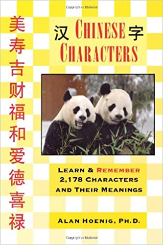 Chinese Characters Learn Remember 2 178 Characters And Their