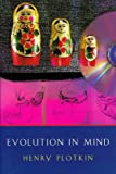 img - for Evolution in Mind - An Introduction to Evolutionary Psychology book / textbook / text book