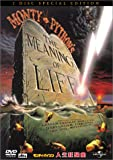 Monty Python Meaning Of Life Special Edition [DVD]