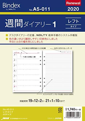 능률 バインデックス 수첩 리필 2020 년 주간지 좌 타자 A5-011 (2020 년 1 월 시작) / Efficiency Baindex Pocketbook Refill 2020 Weekly Left Type A5-011 (as of January 2020)