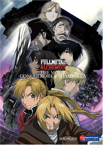 Fullmetal Alchemist: The Movie - The Conqueror of Shamballa Not Available Funimation! Unidisc 1-4210-0646-4 Anime / Japanimation